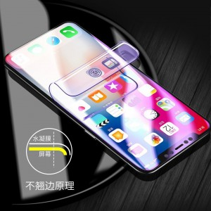 Anti Blueray Samsung Note 9 Note 8 S8 S8 Plus S9 S9 Plus S9+ Nano Hydrogel HD Clear Soft Silicone Screen Protector Guard