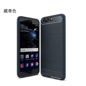 Huawei Mate 10 Pro Honor V10 7X P10 Plus P10 Lite Nova 2i Back Case Cover Brushed TPU Silicone Soft Casing Housing