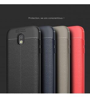 Samsung Galaxy J5 Pro Soft Case Cover Casing TPU Back Housing