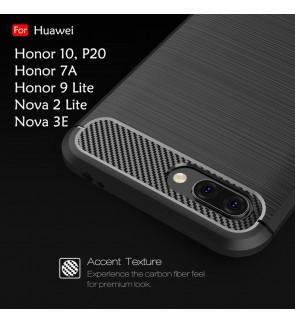 Huawei Nova 2 Lite Nova 3E Honor 9 Lite P20 Honor 10 Honor 7A Back Case Cover Fiber Brushed Silicone Soft Casing Housing