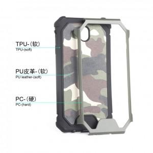 Samsung Galaxy J3 Pro J5 Pro J7 Pro Army Case Casing Cover Housing