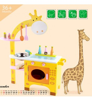 Wooden Toys Toy Kitchen Cooking Stove Set Perfect Birthday Gift Giraffe Kitchen
